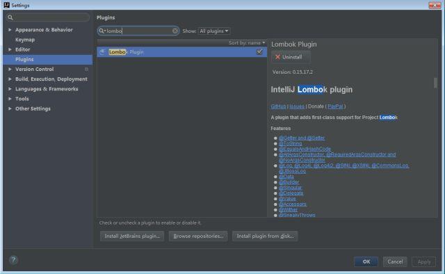 search-lombok